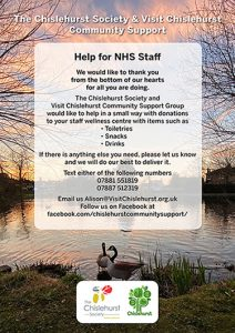 Help for NHS poster